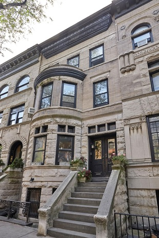 Additional photo for property listing at 882 CARROLL STREET  Brooklyn, New York,11215 Verenigde Staten