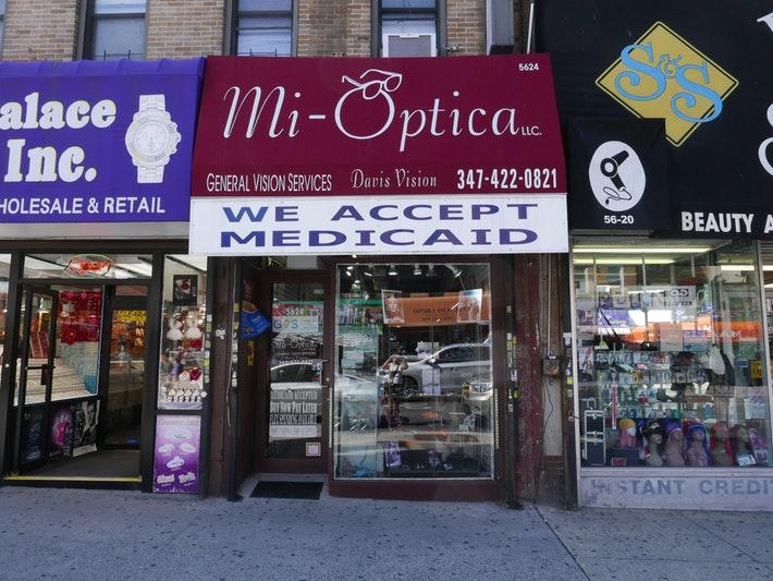 5624 5th Avenue 1, Brooklyn, NY - USA (photo 1)