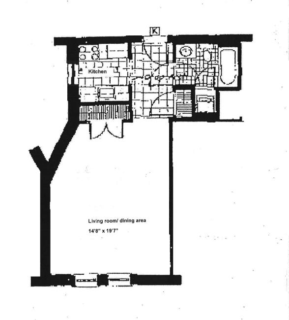 2098 Frederick Douglass, Harlem, NYC, $1,995, Web #: 14104304