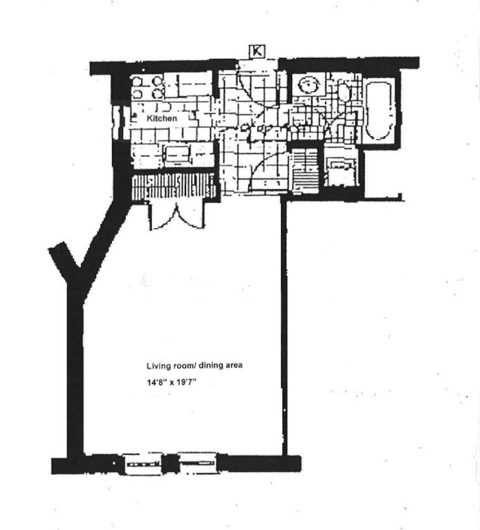 2098 Frederick Douglass, Harlem, NYC, $1,995, Web #: 16029713