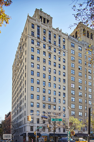 170 Second Avenue, East Village, NYC, $930,000, Web #: 13966807