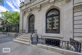 11 EAST 70TH STREET GALLERY